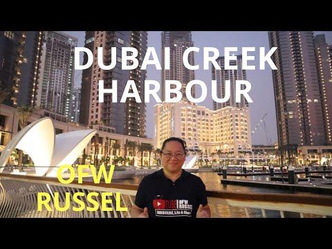 dubai-creek-harbour--the-future-of-dubai-2019