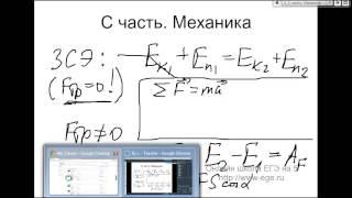 Физика  Онлайн курс по С части 1занятие