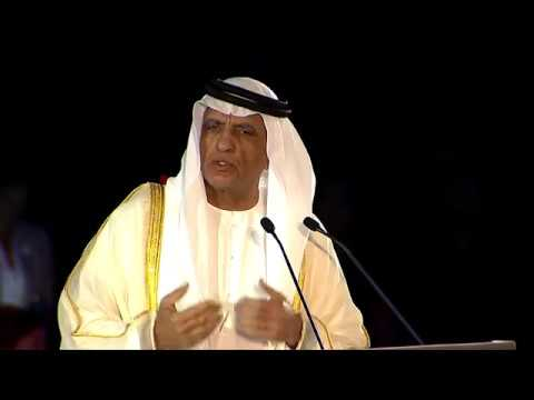 AHIC 2018: Official Opening by H.H Sheikh Saud Bin Saqr Al Qasimi