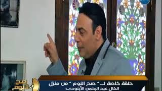 زوجة الراحل عبد الرحمن الابنودي تحكي سر تحوله في عشق