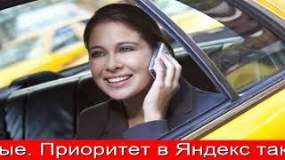 Как Работать В Такси Без Лицензии. Тюмень. Газ. ГБО. Аренда Авто