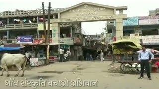 गाँव संस्कृति बचाओ अभियान #E01 | Village Salarpur Khadar Noida | Suno Bharat