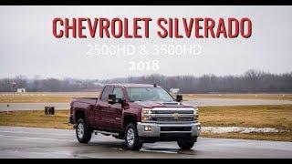 2018 Chevrolet Silverado 2500HD &  3500HD Reviews and Rating
