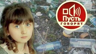 Пусть говорят с Андреем Малаховым. Детское пьянство. 25. 03. 15.