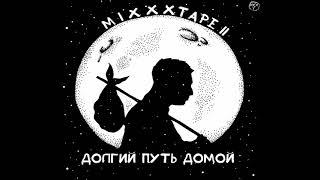 Oxxxymiron — детектор лжи. Mp3 скачать или слушать бесплатно.