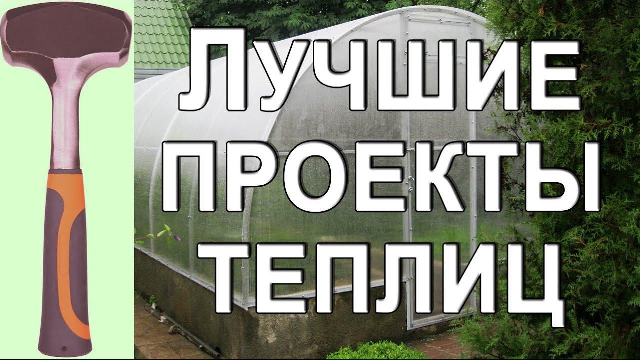 Апрельская редиска в поликарбонатной теплице - YouTube