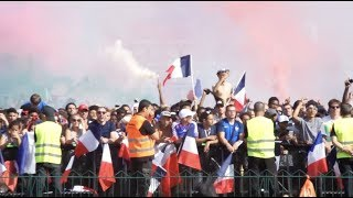 France erupts in celebration over World Cup victory