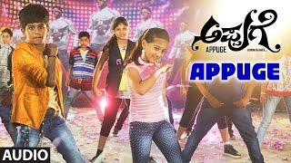 Appuge Full Song || Appuge || Sadwin Shetty,Laksmi Shree,Vikram Shetty,Teju