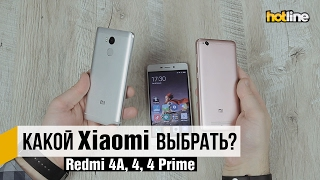 Обзор Xiaomi Redmi 4 Prime и сравнение с другими Redmi