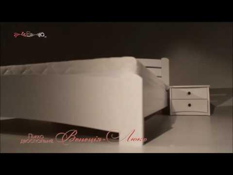 Кровать Венеция Люкс! Официальный промо клип