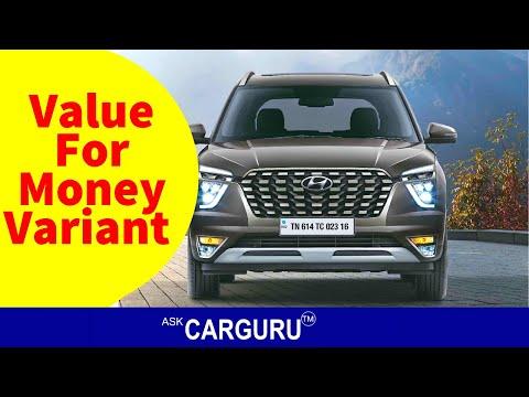 Hyundai ALCAZAR 🔥 Price & Value for Money Variant 🔥 सस्ती या मँहगी  🔥Ask CARGURU
