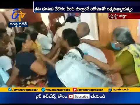 Telugu Crime News Roundup Today - Lady Attacks Musunuru MRO
