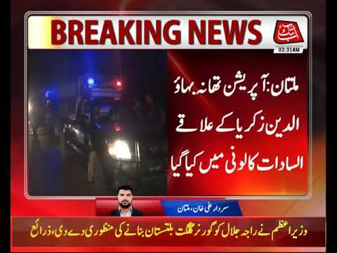 Operation Radd-ul-Fasaad: LEAs Conduct Search Operation in Multan