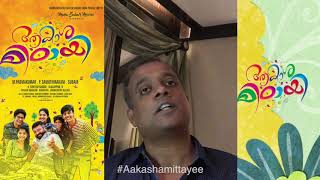 Gautham Vasudev Menon About His Father | Aakashamittayee Film Promotion