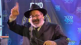 "HaRav YY Jacobson shlyt""a - Kesher Nafshi Shabbatton 2020"