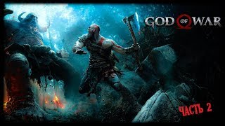 God Of War 2 4k Vlip Lv