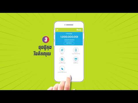 Scan QR code to make payment Via Wing Money mobile app