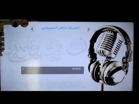 Mp3Quran Smart TV App 2013