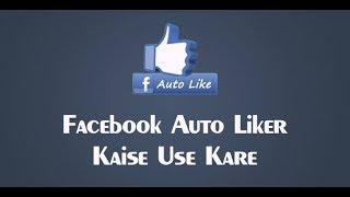 How to get auto unlimited likes in facebook || Get Real Auto Likes On Facebook Photos - 100% works