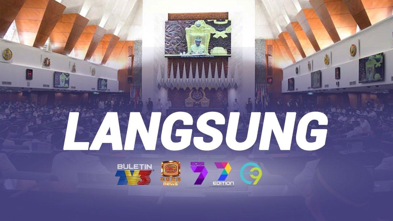 【直播】第14届第3季第2次国会下议院会议 | 10-08-2020 (下午)