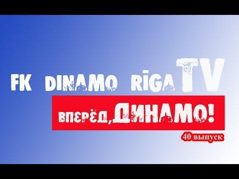 Vpered Dinamo 40