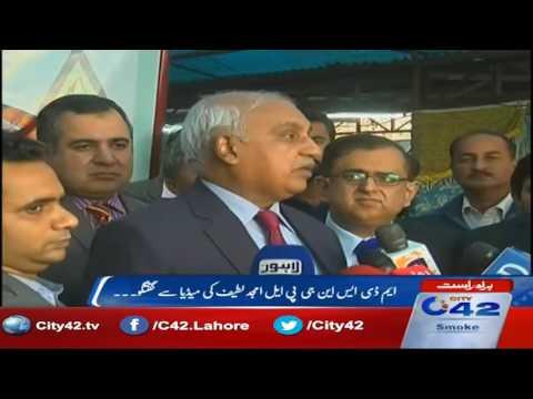 MD SNGPL Amjad Latif media talks