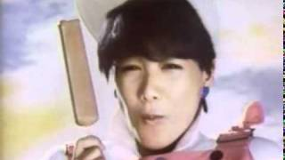 CM GLICO The-Candy-Bar Chiemi Hori グリコ ザ・キャンデーバー 堀ちえみ.