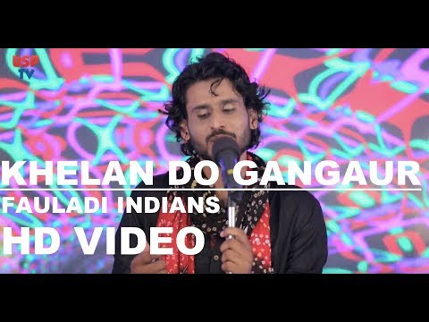 Khelan Do Gangaur | Rajasthani Folk Songs | Gangaur Festival Song | Fauladi Indians