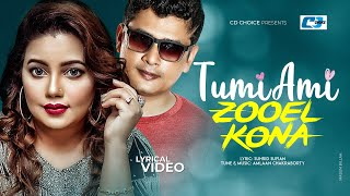 Tumi Ami | তুমি আমি | Zooel Morshed | Kona | Amlaan | Official Lyrical Video | Bangla New Song 2020