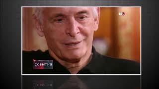 До сих пор на коне: лучшие роли 85-летнего Ланового