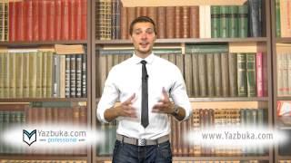 Дистанционное обучение турецкому языку