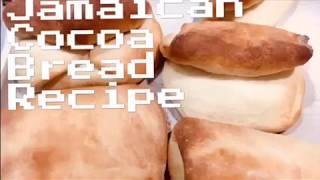 BEST Jamaican Cocoa Bread Recipe