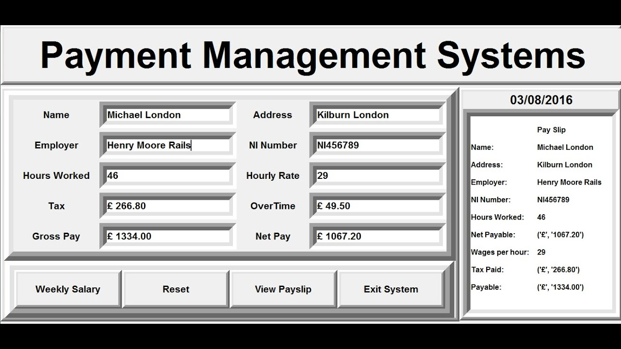 inventory management tutorial