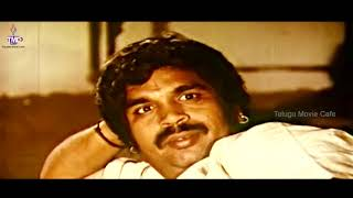 MLA YEDUKONDALO | TELUGU FULL MOVIE | DASARI NARAYANA RAO | SUJATHA | TELUGU MOVIE CAFE