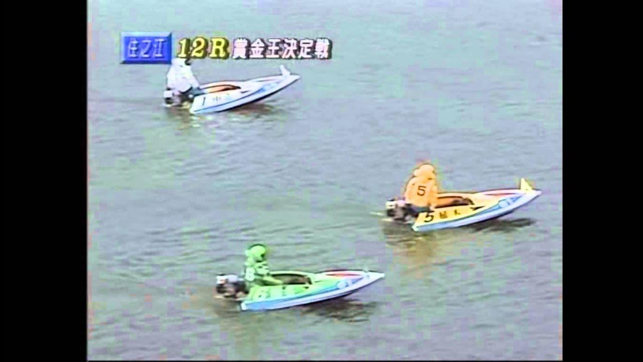 フロンティア 競艇 ボート