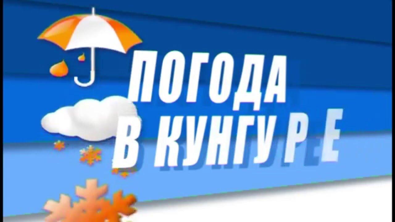 Погода на весь день в нижнем новгороде 2016