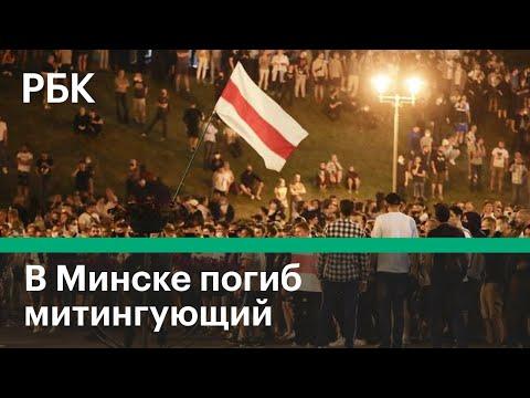 Протестующих в Минске