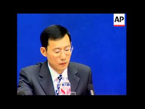 State Council briefing on Chinese economy