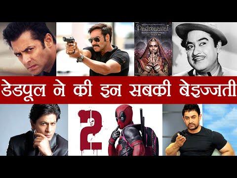 Deadpool 2: Ranveer Sing INSULTS Salman Khan, Shahrukh Khan & other Bollywood Actors | FilmiBeat
