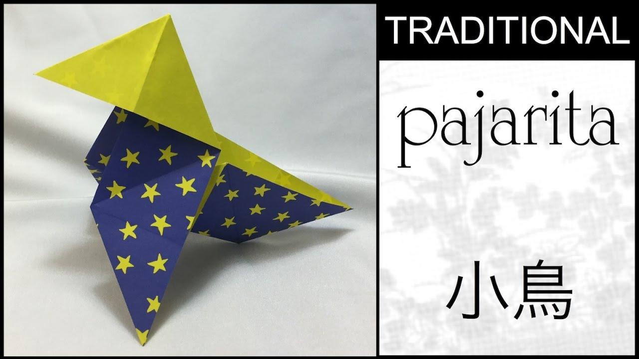 Origami】Little Bird (Designed by Hideo Komatsu) | Origami ... | 720x1280