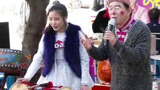 다래 품바 장구 난타 공연 오이도 문화의거리 조가비광장…