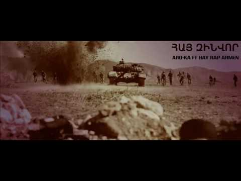 Aro-Ka Ft Hay Rap Armen - Hay Zinvor