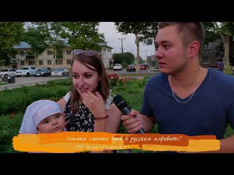 """Кореновск. Рубрика """"ПростВопрос"""". Выпуск 2"""