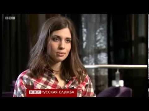 Интервью BBC Надежда Толоконникова о разлуке с дочерью и ужасах Мордовии