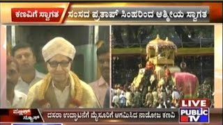 Mysore Dasara 2016: Nadoja Chennavira Kanavi Arrives In Mysore For Dasara Inauguration