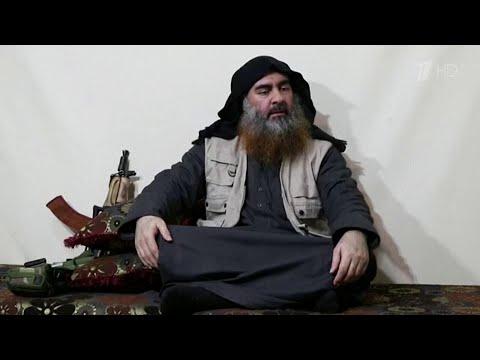 Дональд Трамп заявил о ликвидации главаря запрещенной в РФ группировки ИГИЛ Абу Бакра Аль-Багдад.
