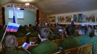 Военнослужащие волгоградского гарнизона болели за сборную России