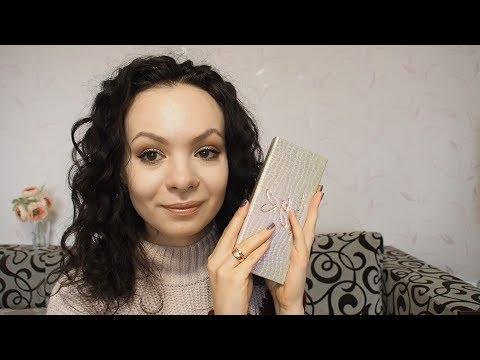 Покупки косметики//Notino/Makeup.com.ua/ Палетка ABH Jackie Aina thumbnail