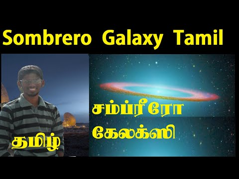 Sombrero Galaxy In Tamil | Tamil Galaxy | Space News Tamil