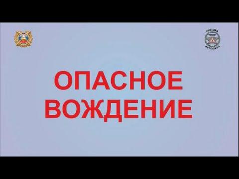 Полный курс ПДД (обучающий фильм)